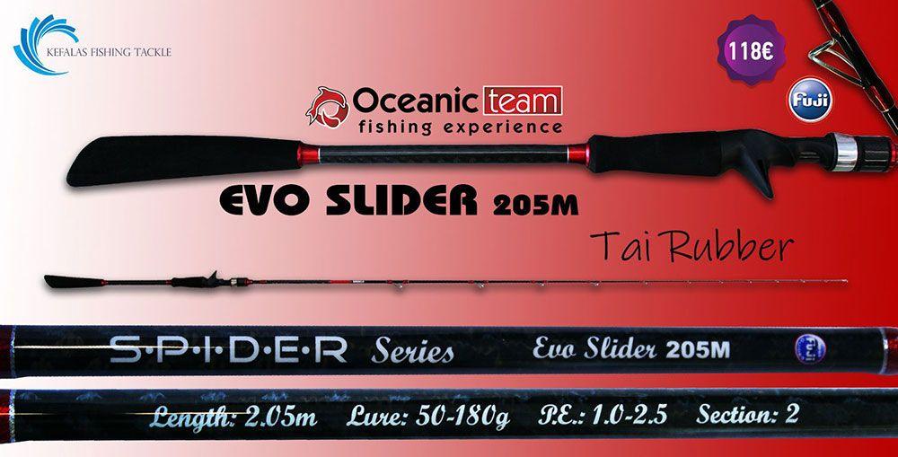 Oceanic Evo Slider 2.05m Tai Rubber